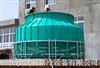 圆形逆流式玻璃钢冷却塔-逆流式冷却塔