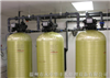 软化水处理设备型号