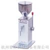 SGY-35手动膏液灌装机