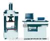 QJYL上海液压机、压力试验机