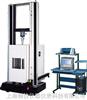 QJ211B高低温检测仪