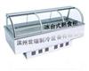 SSG-F冰台式熟食柜