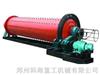 球磨机(干式、湿式),球磨机,大型球磨机,节能球磨机--郑州科海重工机械有限公司