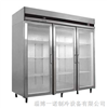 BXG-C2立式保鲜柜
