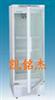 美菱2-10℃医用冷藏箱YC-260L、YC-300L低温冰箱