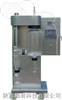 YC-015微型實驗室噴霧干燥機