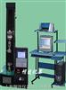 QS认证塑料拉力测试仪