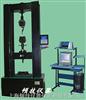铝箔强度测试试验机