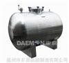 CDF型卧式储罐/卧式贮罐/蒸馏水储罐