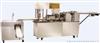KYSM-II型綠豆糕機/漢堡機