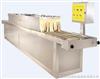 KYY-S161型油条冷却机-冷却设备