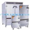单门豪华型全自动多功能蒸饭柜,蒸箱,蒸饭柜,蒸柜