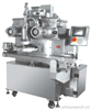 KYB-3000型 萬能自動包餡機