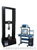 QJ211橡胶材料强度测试机