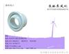 球形喷口,旋流风口,落地扇,风扇,电机,法兰,自垂百叶,通风机,换气扇