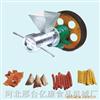 新型面粉膨化機