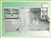 武漢彩色豆腐機、武漢豆腐機、全自動豆腐機