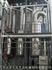 RNJM03蒸发器改造
