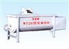WT20型弯式机烫池
