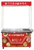 好日子多功能燒烤車打造中國人愛吃的品牌