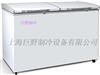 卧式冷柜  品牌冰柜 冰柜