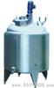 高速混料缸/不锈钢配料罐