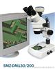 数码体式显微镜
