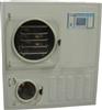 大型原位冷冻干燥机