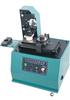 台式电动油墨印码机1
