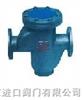 U型管道過濾器