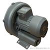 RB750漩涡气泵(切纸机专用气泵)
