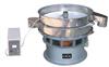 国产标准超声波振动筛分机