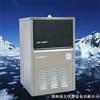 三明/泉州制冰机/大型制冰机