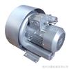 RB双节泵-高压真空泵