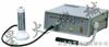 电磁感应复合铝箔封口机==化妆品灌装封尾机