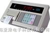 XK3190-A9P汽车衡仪表