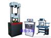 QJWE液压数显拉压试验机