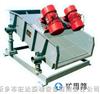 KZS-2-1.0重型振动筛|矿用筛|振动电机|激振器
