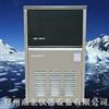 商丘/信阳/周口制冰机/家用制冰机/超市制冰机价格