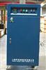 全自动燃油燃气热水锅炉具有双重保护功能
