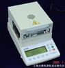 卤素水份测定仪 DS100