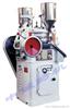 ZP33高速压片机