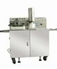 KYC-3000型月饼成型生产线