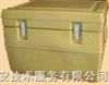 50升疫苗运输冷藏箱