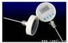 CX-WDJ200A数字温度计,数字式温湿度表,数字温湿度计数显温度计,液晶温度计,手持式数字温度计