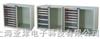 A4MS-B20303文件柜整理柜,文件整理柜,办公文件柜