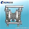 QBYQBY铝合金气动隔膜泵,耐腐蚀隔膜泵