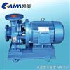 ISW型ISW型卧式离心泵,管道离心泵凯美公司