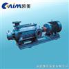 卧式多级离心泵,多级泵,水泵原理,凯美多级泵
