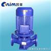ISGD型ISGD型低转速离心泵凯美水泵